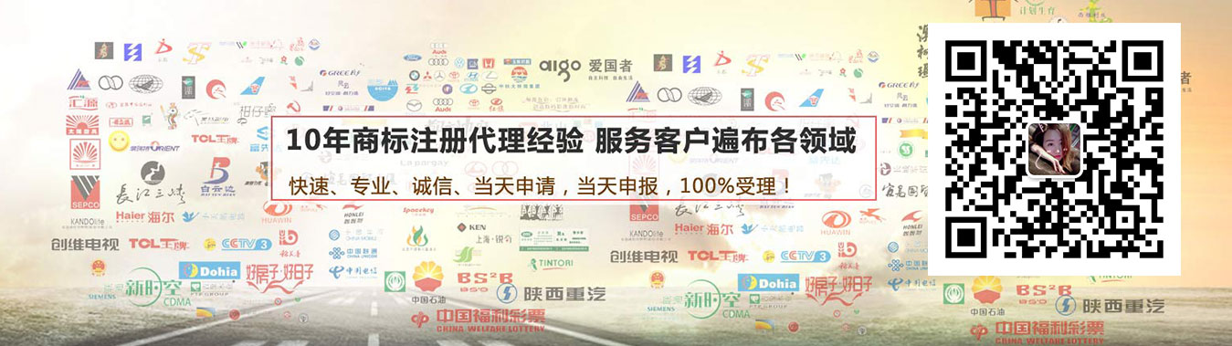 杭州商标注册公司服务完善