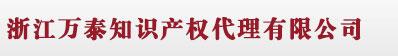 杭州商标注册_代理_流程_费用